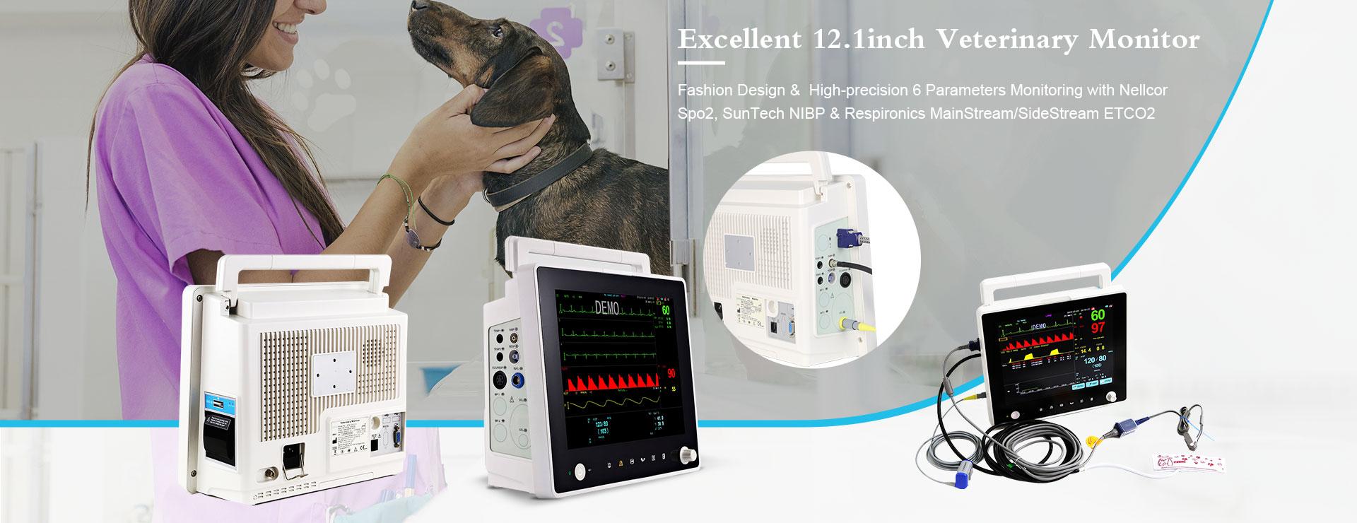Veterinary Monitor E Series