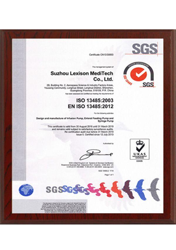 ISO13485 SGS Syringe Pump